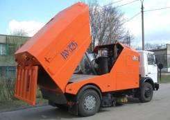 Коммаш КО-326-05, 2020