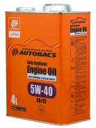 Autobacs Fully Synthetic 5W-40 SN/CF 4L A01508404
