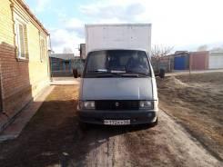 ГАЗ 330220, 1999