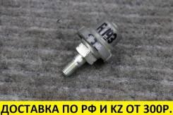 Регулятор давления топлива Toyota / Lexus 23270-28040 Оригинал