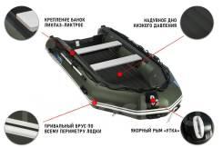 Лодка ПВХ Stormline Heavy Duty AIR Light 500