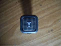 Кнопка выключения сигнализации Audi A8