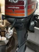 Продам лодочный мотор Mariner 40 бу