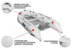 Корейская надувная лодка ПВХ Stormline Active 380 2018 год