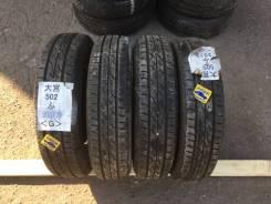 Bridgestone Nextry Ecopia, 165 80 13