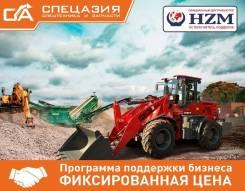 HZM S25D, 2019