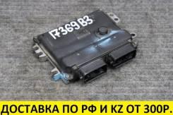Блок управления двс Suzuki Grand Vitara J24B Оригинал