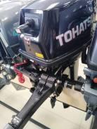 Лодочный мотор Tohatsu M18E 2S