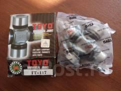 Крестовина карданного вала TT117 Toyo