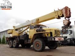 Челябинец КС-45721, 2005