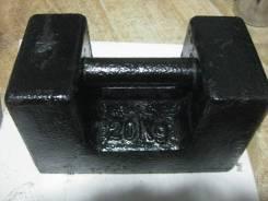 Гиря М1 20 кг