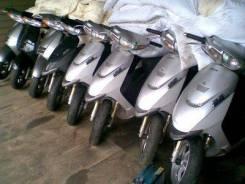 Мопеды и скутеры без пробега по РФ производство Япония
