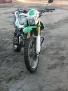 Regulmoto SK 250GY-5, 2019