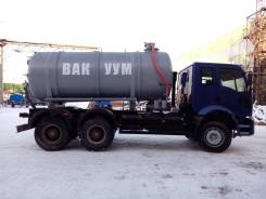Ford Cargo 3430, 2008