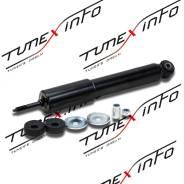 Амортизатор передний ВАЗ 2101, 2102, 2103, 2104, 2105, 2106, 2107 Hofer газомаслянные