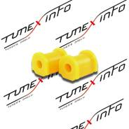 Втулки стабилизатора ВАЗ 2108, 2 шт, CS-20 желтые