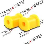 Втулки стабилизатора ВАЗ 2190, 2 шт, CS-20 желтые