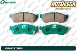 Колодки передние G-brake Subaru Sambar