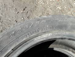 Pirelli Scorpion Verde, 225/55/18