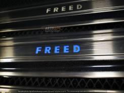 Накладки на пороги Honda Freed с 2016год (4шт) LED
