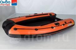 Лодка ПВХ Солар 330 (оранжевый)