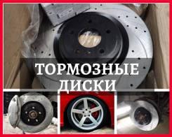 Тормозные диски Новые с перфорацией и слотированием Tayga