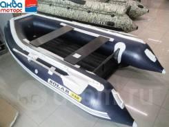ПВХ лодка Солар 330 Максима, новая