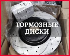 Тормозной диск вентилируемый с перфорацией и слотированием Tayga новый