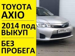Аренда авто под выкуп Toyota AXIO 2014 Гибрид Без Пробега