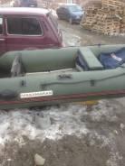 Лодка ниссанмаран 290