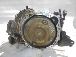 АКПП Hyundai Trajet 1999-2008 [4500039350]