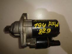 Стартер AUDI - - AXW 194 829 FF AT