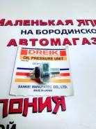 Датчик Давления Масла DOP-117A Dreik Япония На Бородинской 26А