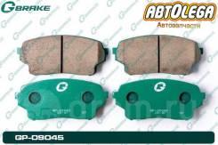 Колодки тормозные передние G-brake Suzuki GrandVitara XL7 03-