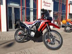 Motoland Dakar LT 250, 2020