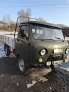 УАЗ-3303, 2011