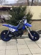 Yamaha 50 pw, 2018