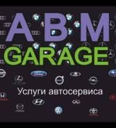 ABM Garage Диагностика, Ремонт, Запчасти, AUDI, BMW, Mercedes и др.