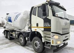FAW BJ1043DK Euro-2, 2020