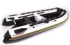 Надувная лодка X-River Agent 320