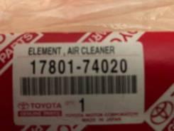 Фильтр воздушный Toyota 17801-74020