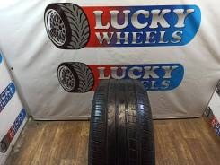 Pirelli Cinturato P7, 255/40 R18