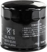 Фильтр масляный Suzuki DF140 до 2011 г. в.
