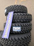 Toyo Open Country M/T, 235/85r16