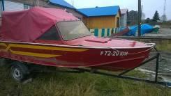 Продам лодку Прогресс