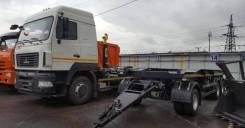 АС-21М5 на шасси МАЗ 6312С9-529-012 Евро-5 (нав. Hyvalift) мультилифт, 2020