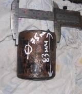 Статор стартера со стаканом SFM9616 Suzuki, Склад № - 141