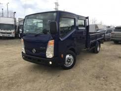 Nissan Atlas 0194, 2014
