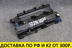 Крышка клапанов, правая Nissan / Infiniti VQ35DE. Оригинал