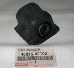 Втулка стабилизатора Toyota 4881548090